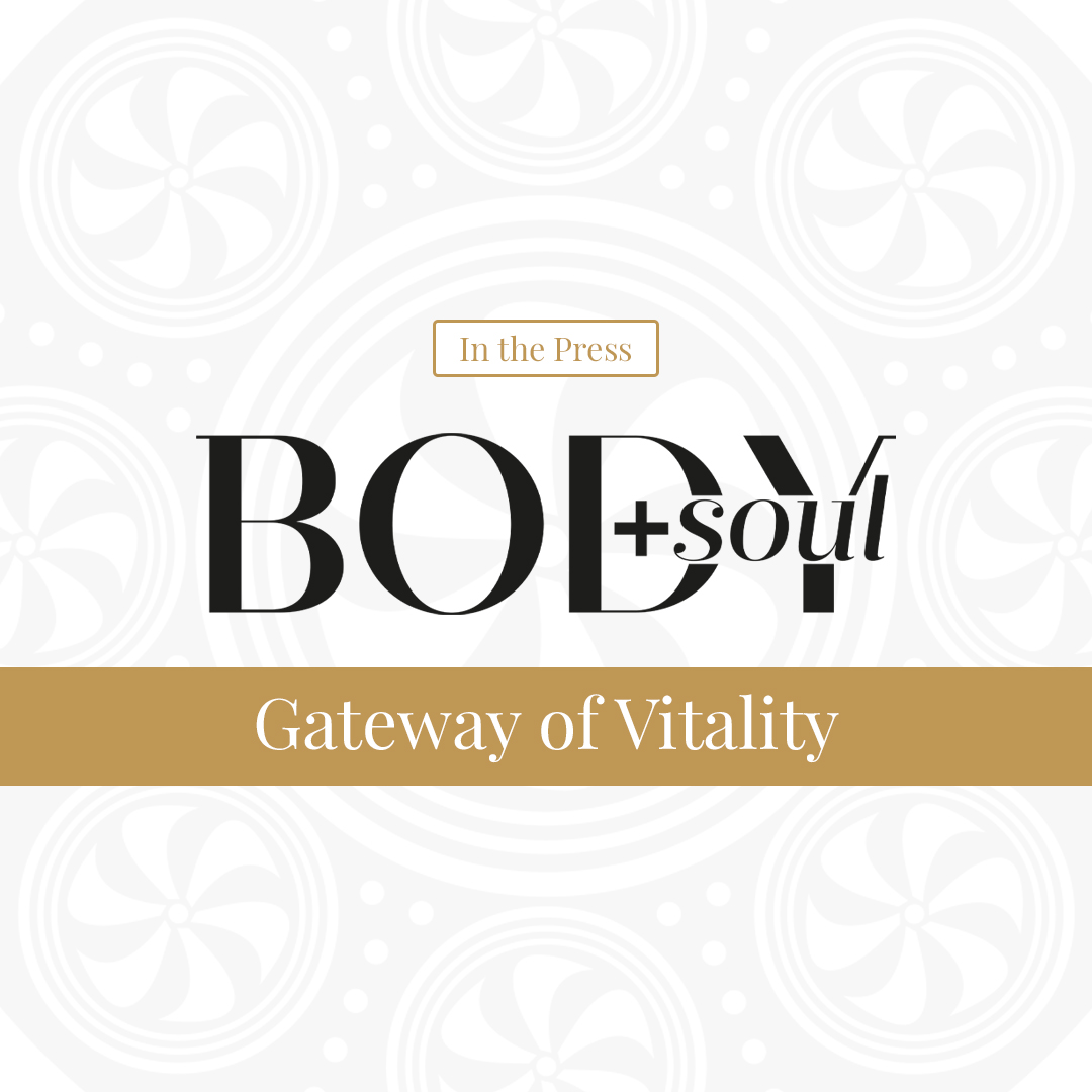 Exhausted? No Libido? You might want to check in with your 'Gateway Of Vitality'